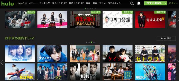 Hulu国内コンテンツ