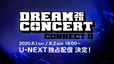 26TH DREAM CONCERT CONNECT:D